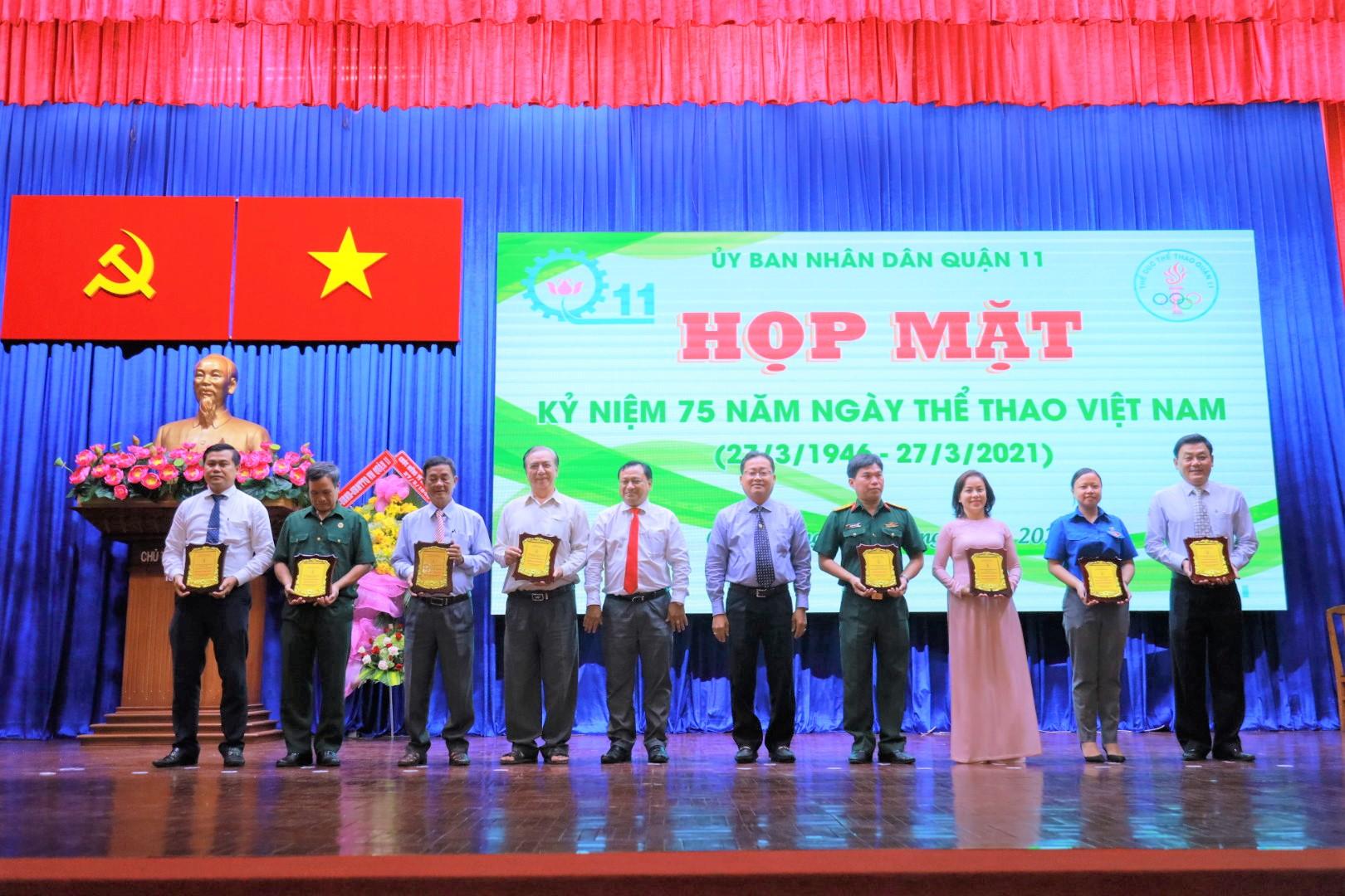 Hình ảnh: Quận 11 tổ chức họp mặt kỷ niệm 75 năm Ngày Thể thao Việt Nam số 4