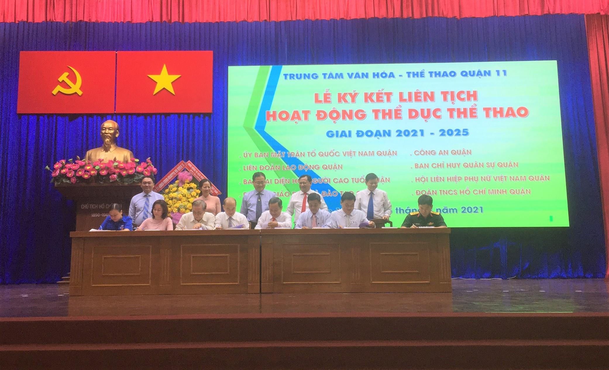 Hình ảnh: Quận 11 tổ chức họp mặt kỷ niệm 75 năm Ngày Thể thao Việt Nam số 3